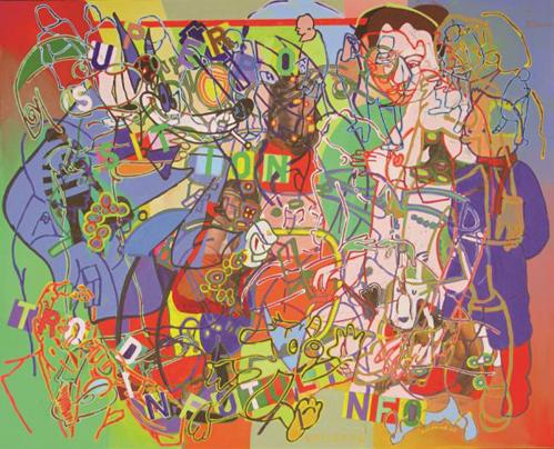 Trodinfotulinfo-18-81x100-2010-500