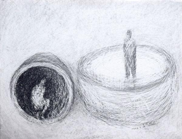 cache-cache - encre sur papier - 50 x 65 - 2017