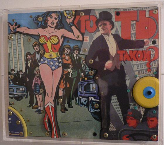 Wonderwoman-chez-les-soviets 27x32cm