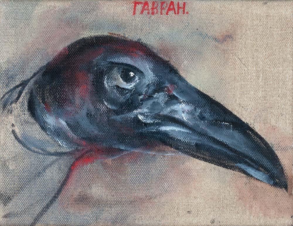 corbeau, 2015, huile sur toile, 35 x 27 cm